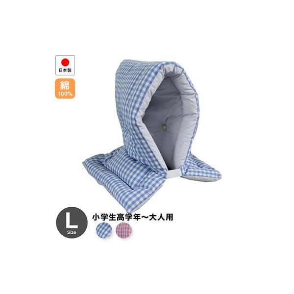 防災ずきん日本製(小学生から大人まで)Lサイズ 防災クッション(約30×46cm)ギンガムチェック柄