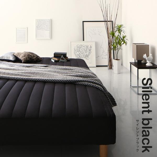 ボックスシーツ ふわふわ 敷きパッド 洗濯 寝具 ベット ベッド マットレス 足つきマットレス 黒 ブラック ピンク グリーンブルー 綿混 単品 シングル 送料無料 intelogue 10