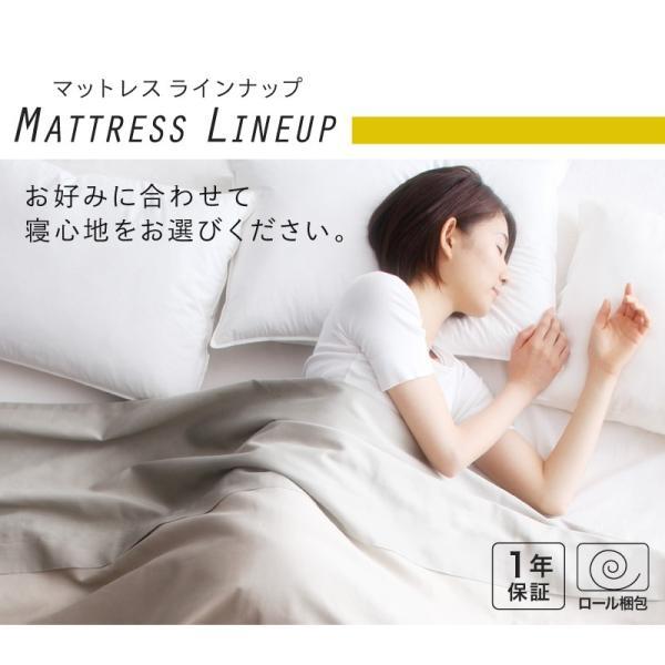 ベッド マットレス付き 収納付き ベッドフレーム 収納ベッド ベット マットレスセット コンセント付き シングルベッド ボンネルコイル ポケットコイル 送料無料|intelogue|11