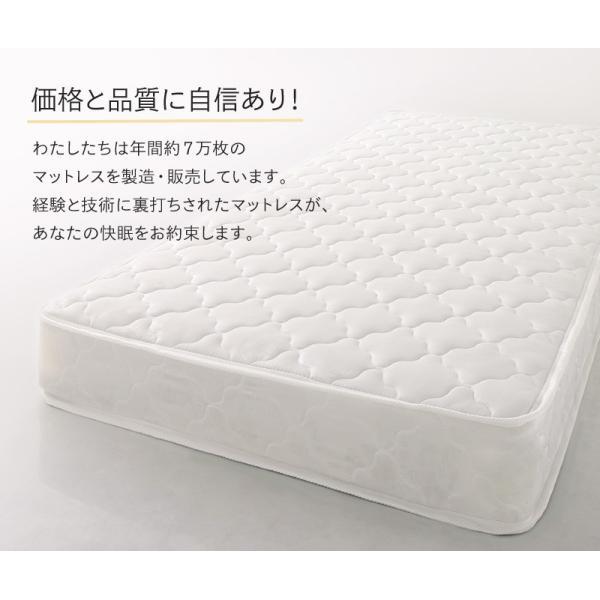 ベッド マットレス付き 収納付き ベッドフレーム 収納ベッド ベット マットレスセット コンセント付き シングルベッド ボンネルコイル ポケットコイル 送料無料|intelogue|13