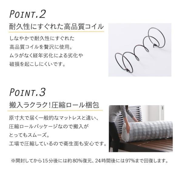 ベッド マットレス付き 収納付き ベッドフレーム 収納ベッド ベット マットレスセット コンセント付き シングルベッド ボンネルコイル ポケットコイル 送料無料|intelogue|15