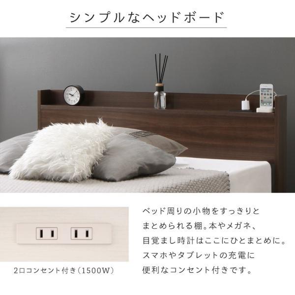 ベッド マットレス付き 収納付き ベッドフレーム 収納ベッド ベット マットレスセット コンセント付き シングルベッド ボンネルコイル ポケットコイル 送料無料|intelogue|06