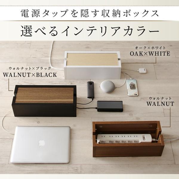 ケーブルボックス おすすめ 木製ケーブルボックス 収納 木 木製 大 大型 電源タップ おしゃれ スリム ルーター コード コンセント収納ボックス intelogue 02