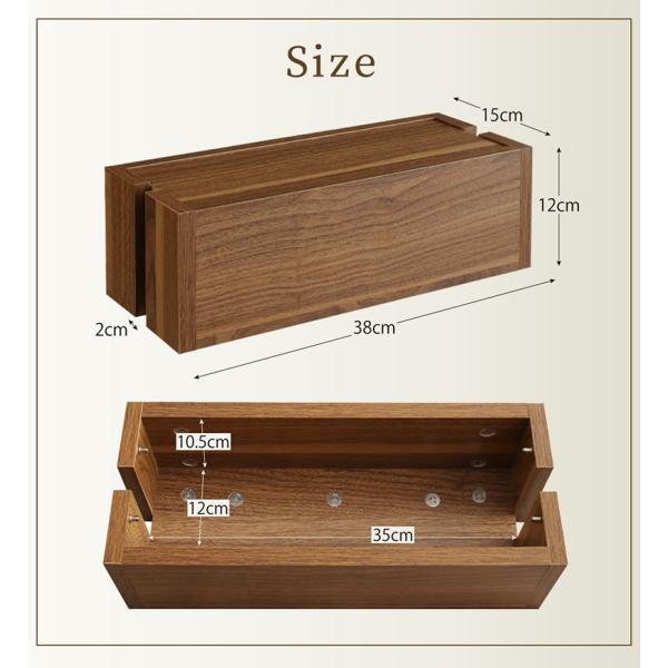 ケーブルボックス おすすめ 木製ケーブルボックス 収納 木 木製 大 大型 電源タップ おしゃれ スリム ルーター コード コンセント収納ボックス intelogue 16