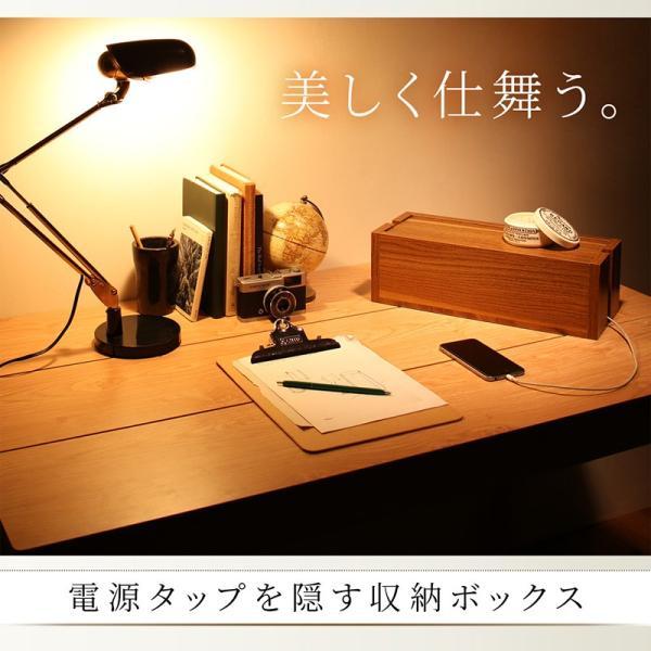 ケーブルボックス おすすめ 木製ケーブルボックス 収納 木 木製 大 大型 電源タップ おしゃれ スリム ルーター コード コンセント収納ボックス intelogue 17