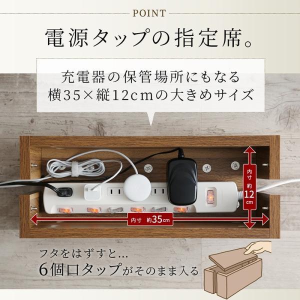 ケーブルボックス おすすめ 木製ケーブルボックス 収納 木 木製 大 大型 電源タップ おしゃれ スリム ルーター コード コンセント収納ボックス intelogue 03