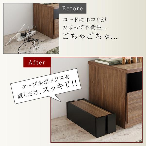 ケーブルボックス おすすめ 木製ケーブルボックス 収納 木 木製 大 大型 電源タップ おしゃれ スリム ルーター コード コンセント収納ボックス intelogue 05