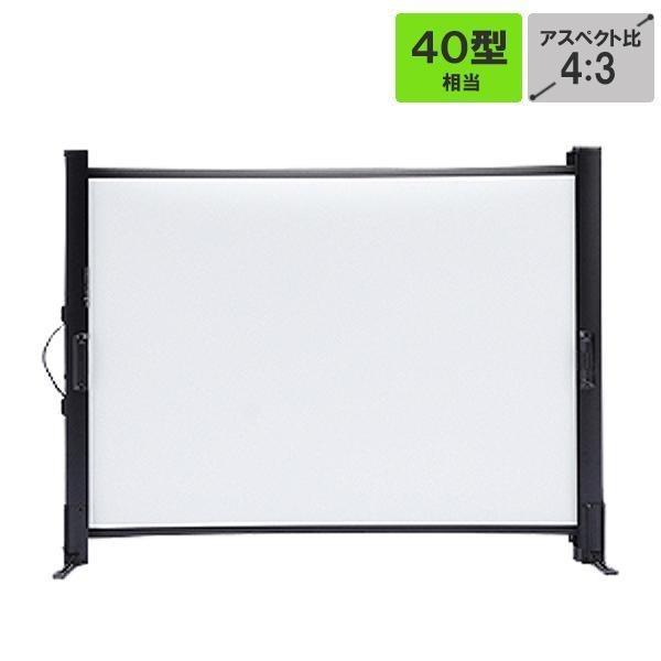 【同梱・代引き不可】  モバイルスクリーン 40型相当 PRS-M40