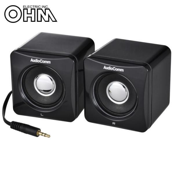 【同梱・代引き不可】  OHM AudioComm ステレオミニスピーカー ブラック ASP-204N-K