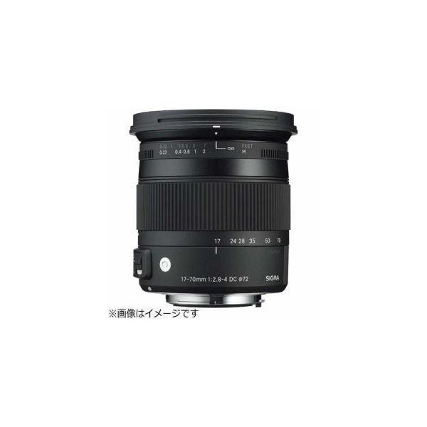 送料無料シグマ 交換レンズ AF17-70/2.8-4DCMOS-CA