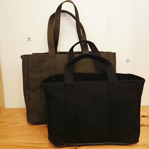 中川政七商店 帆布のワークバッグ  動く 仕切りのトートバッグ|inter3i|06