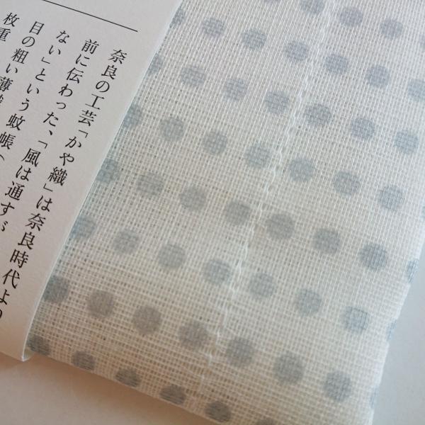 中川政七商店 蚊帳生地ふきん かや織ふきん 豆紋【メール便可】|inter3i|05