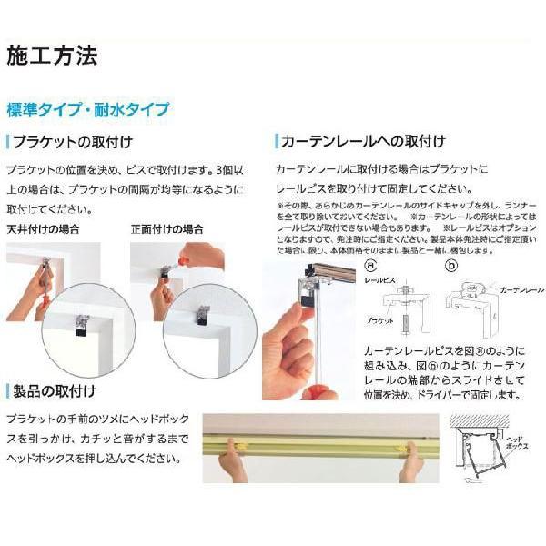 ブラインド サイズオーダー ブラインドカーテン 耐水タイプ|interia-kirameki|04
