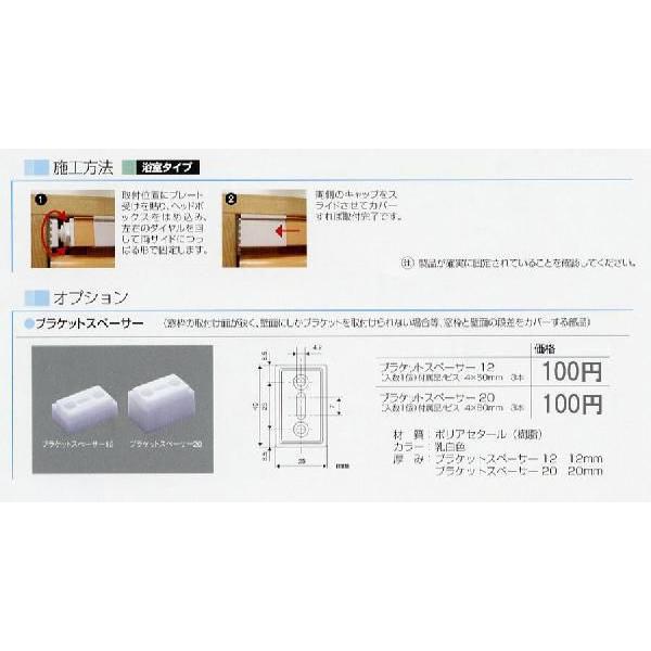ブラインド サイズオーダー ブラインドカーテン 耐水タイプ|interia-kirameki|06