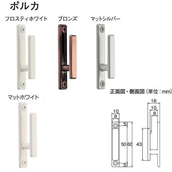 ふさかけ タチカワブラインド ふさかけ ポルカ(1コ)タチカワ製ふさかけ|interia-kirameki|02