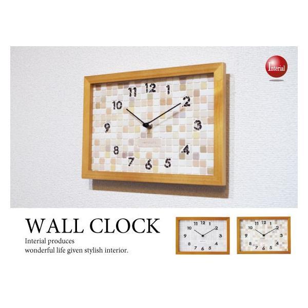 タイル調文字盤・インテリア壁掛け&置き時計|interial