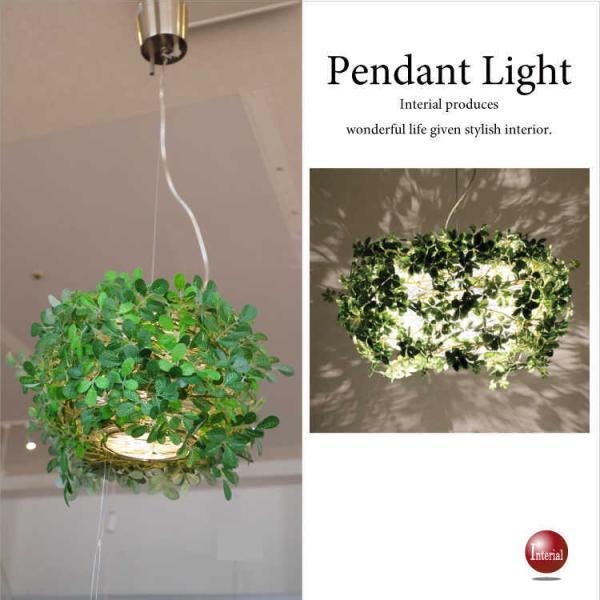 インテリアペンダントランプ/Sサイズ(1灯)LED電球&ECO球使用可能|interial