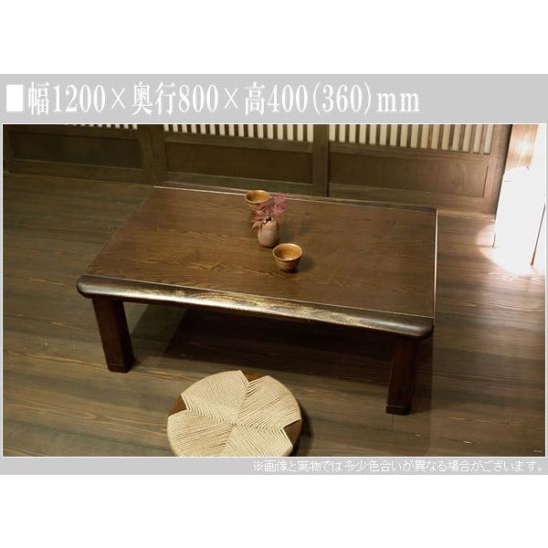 家具調コタツ 幅120cm 家具調こたつ 長方形 コタツテーブル おしゃれ こたつテーブル 和風