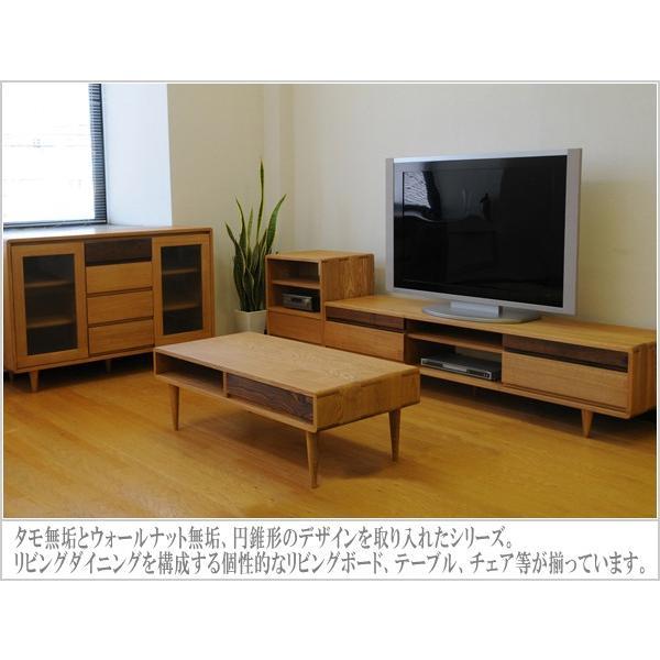 テレビ台 ウォールナット ローボード おしゃれ テレビボード 無垢 TV台 北欧 TVボード 木製|interior-bagus|02