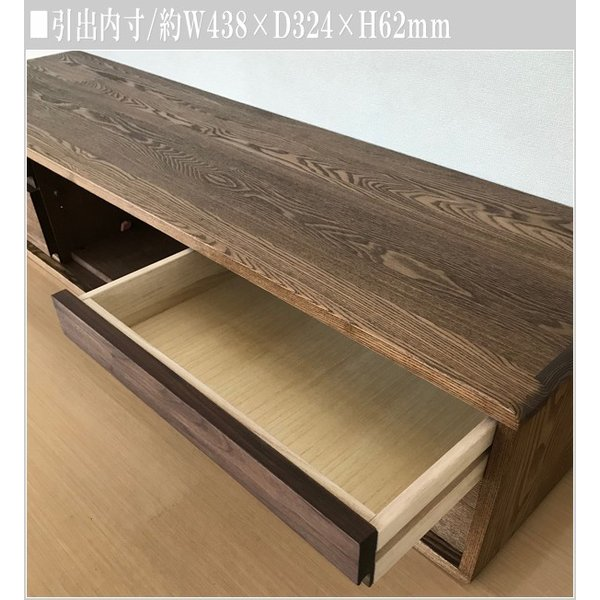 テレビ台 ウォールナット ローボード おしゃれ テレビボード 無垢 TV台 北欧 TVボード 木製|interior-bagus|11