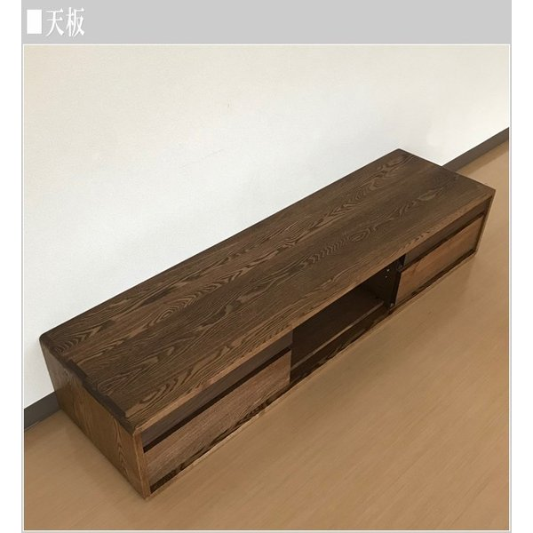 テレビ台 ウォールナット ローボード おしゃれ テレビボード 無垢 TV台 北欧 TVボード 木製|interior-bagus|06