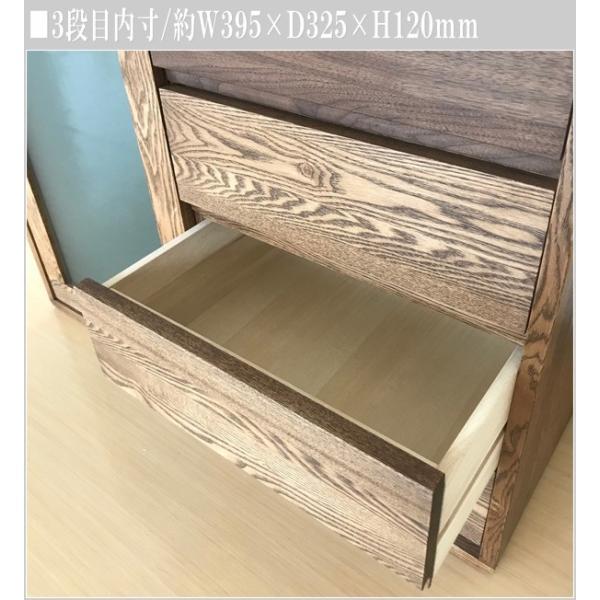 サイドボード ウォールナット リビングボード 北欧 キャビネット 木製 無垢|interior-bagus|13