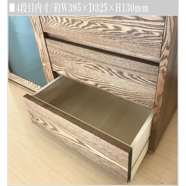 サイドボード ウォールナット リビングボード 北欧 キャビネット 木製 無垢|interior-bagus|14