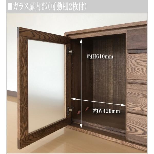 サイドボード ウォールナット リビングボード 北欧 キャビネット 木製 無垢|interior-bagus|09