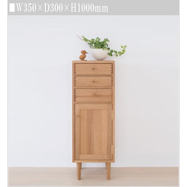 飛騨産業 チェスト 木製 スリムチェスト 幅35cm リビングチェスト 北欧 キャビネット 無垢材|interior-bagus|03