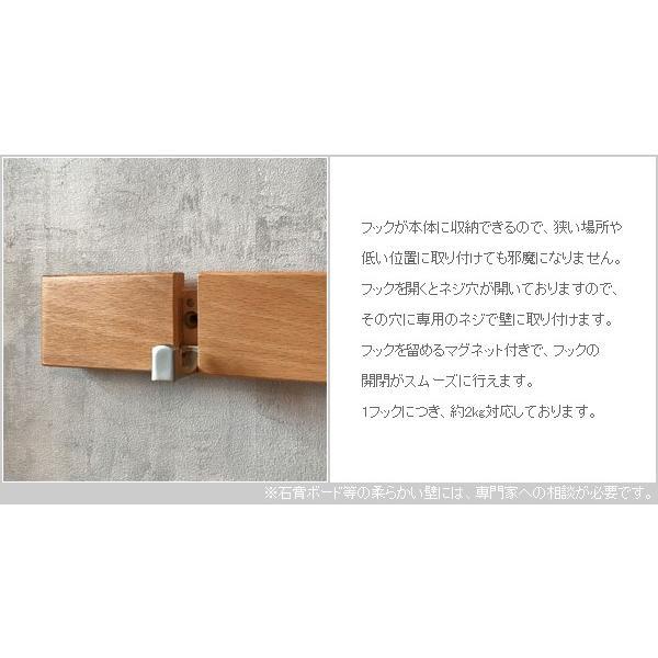 ウォールハンガー 5連 壁掛けハンガーフック コートハンガー 壁掛けフック 木製|interior-bagus|06