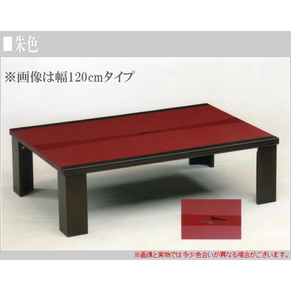 座卓 幅105cm 座卓テーブル 和風 座敷テーブル 軽量 座敷机 長方形 ちゃぶ台 木製 interior-bagus 02