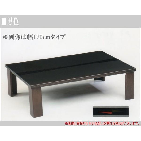 座卓 幅105cm 座卓テーブル 和風 座敷テーブル 軽量 座敷机 長方形 ちゃぶ台 木製 interior-bagus 03