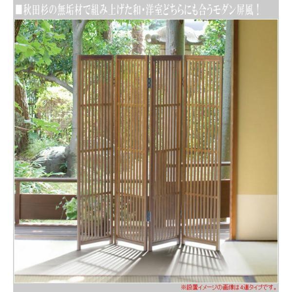 衝立 和風 屏風 和風 間仕切り パーテーション 木製 無垢材 interior-bagus 02