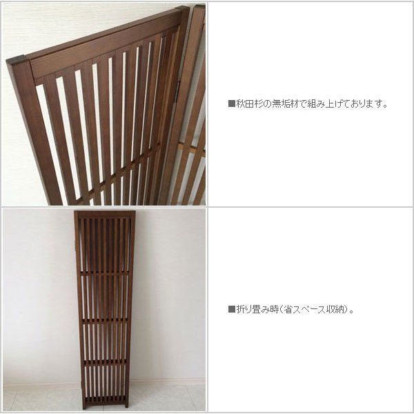 衝立 和風 屏風 和風 間仕切り パーテーション 木製 無垢材 interior-bagus 03