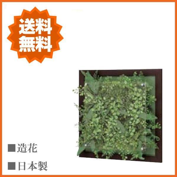 リーフパネル 壁掛け アートパネル グリーン 壁掛けパネル 観葉植物 インテリアデザインパネル おしゃれ
