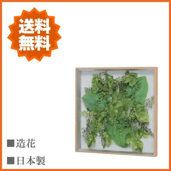 リーフパネル 壁掛け アートパネル 絵画 壁掛けパネル 観葉植物 おしゃれ グリーン