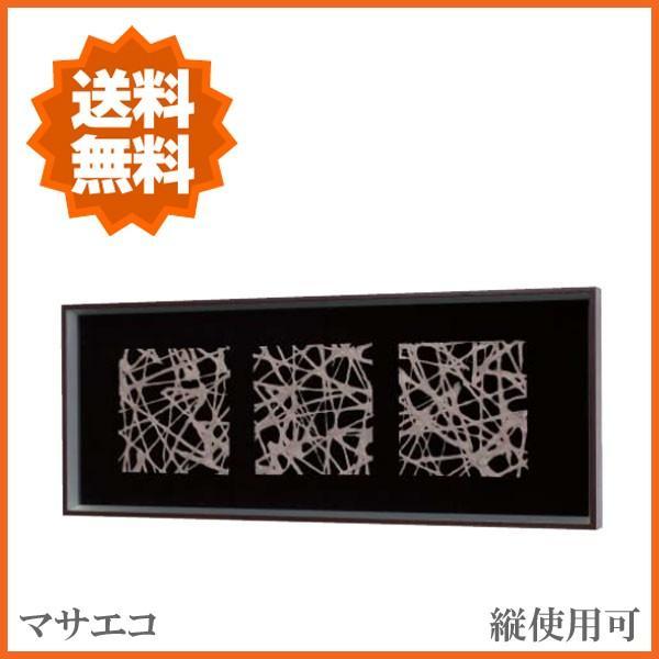 アートパネル 和モダン 壁掛けパネル おしゃれ インテリアアートパネル アジアン デザインパネル マサエコ