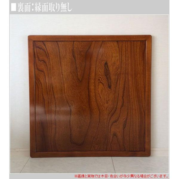 コタツ天板 幅80cm こたつ天板 正方形 コタツ板 欅 こたつ板 日本製 国産