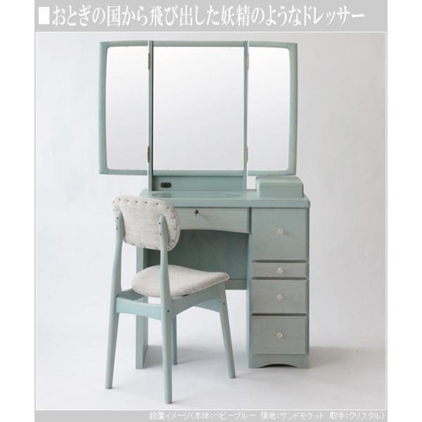 ドレッサー 三面鏡 北欧 鏡台 ドレッサー 三面鏡 椅子付き モダン|interior-bagus|02