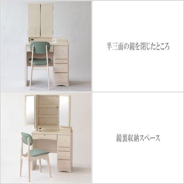 ドレッサー 三面鏡 北欧 鏡台 ドレッサー 三面鏡 椅子付き モダン|interior-bagus|06