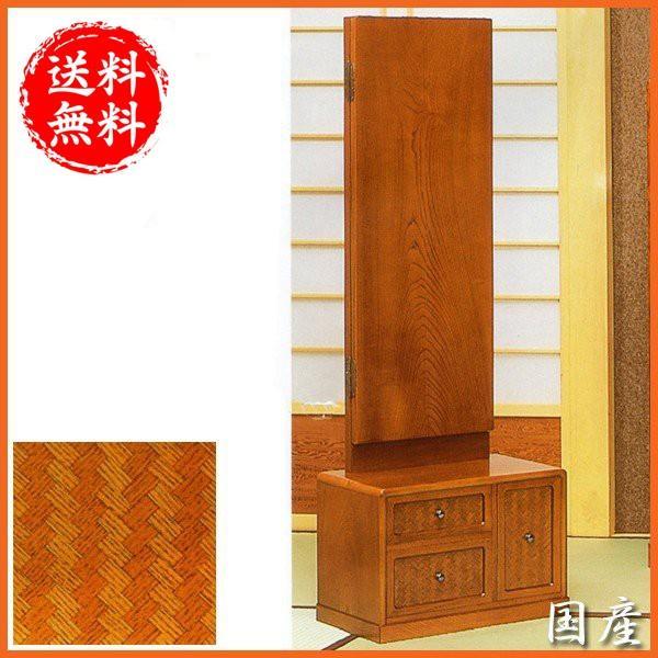座鏡 和風 鏡台 ドレッサー 三面鏡 化粧台 欅 メイク台 日本製 姿見収納 国産|interior-bagus