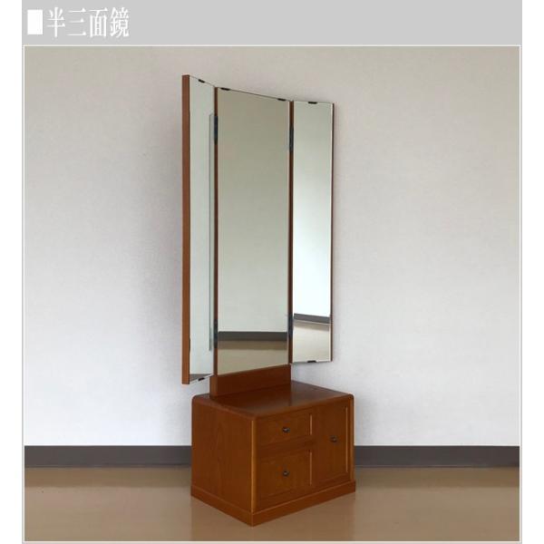 座鏡 和風 鏡台 ドレッサー 三面鏡 化粧台 欅 メイク台 日本製 姿見収納 国産|interior-bagus|06