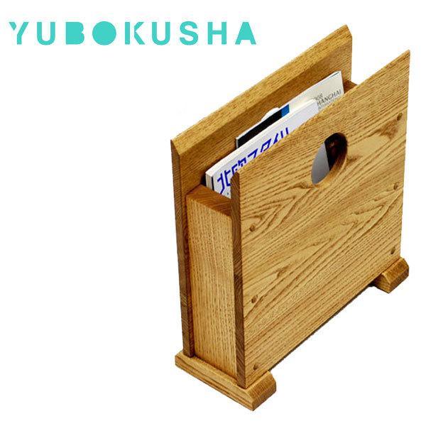 マガジンラック スリム マガジンスタンド 木製 ブックスタンド おしゃれ 本立て 手作り|interior-bagus