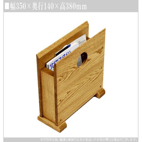 マガジンラック スリム マガジンスタンド 木製 ブックスタンド おしゃれ 本立て 手作り|interior-bagus|04
