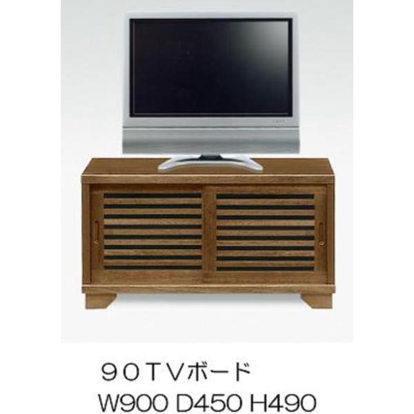 テレビ台 テレビボード ローボード 幅90 90幅 コンパクト 選べる2色 ライトブラウン ブラウン 浮造り仕上げ ハイタイプ