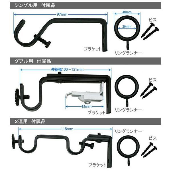 カーテンレール アイアン 機能レールダブル 伸縮/トーチ 0.7〜1.2m 装飾カーテンレール interior-depot 05
