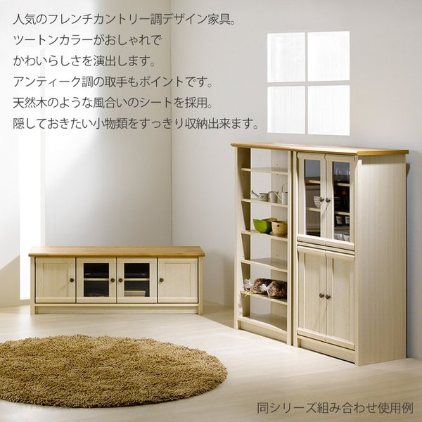 食器棚 フレンチカントリー フリーラック 木製 ガラス扉 おしゃれ 北欧|interior-festa|03