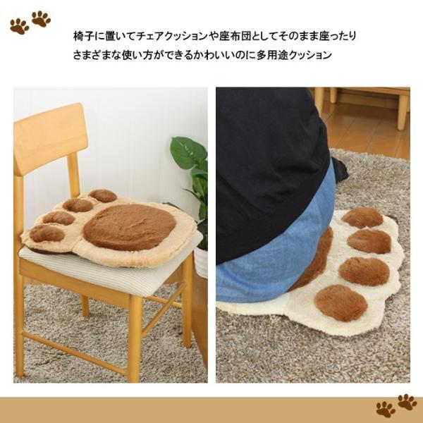 値下げ 座布団 椅子用 にくきゅうクッション 犬 猫 ねこグッズ 高反発 おしゃれ コンパクト かわいい interior-festa 04