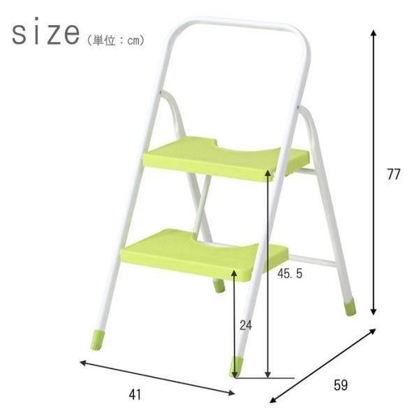踏み台 折りたたみ 2段 おしゃれ ステップ カラー 脚立 はしご|interior-festa|02