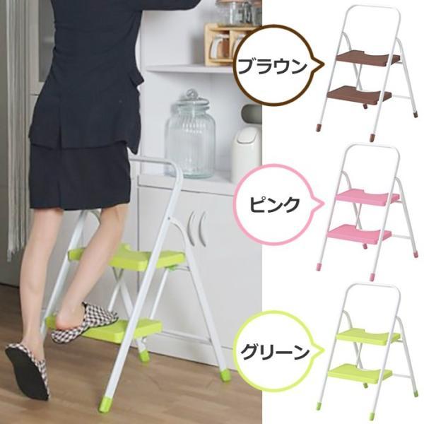 踏み台 折りたたみ 2段 おしゃれ ステップ カラー 脚立 はしご|interior-festa|03